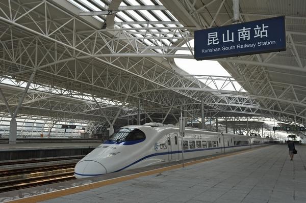 北京到昆山飞机