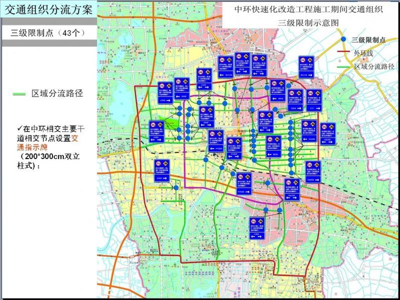 昆山公交7路地图