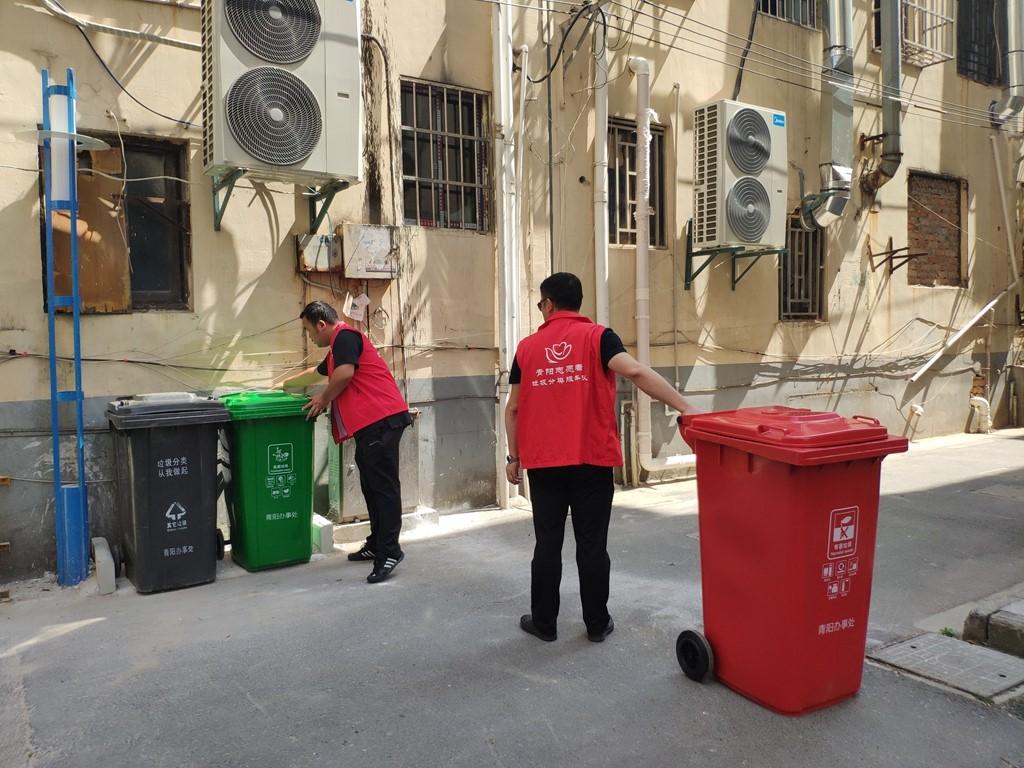 放置分类垃圾桶 助力城市更美丽