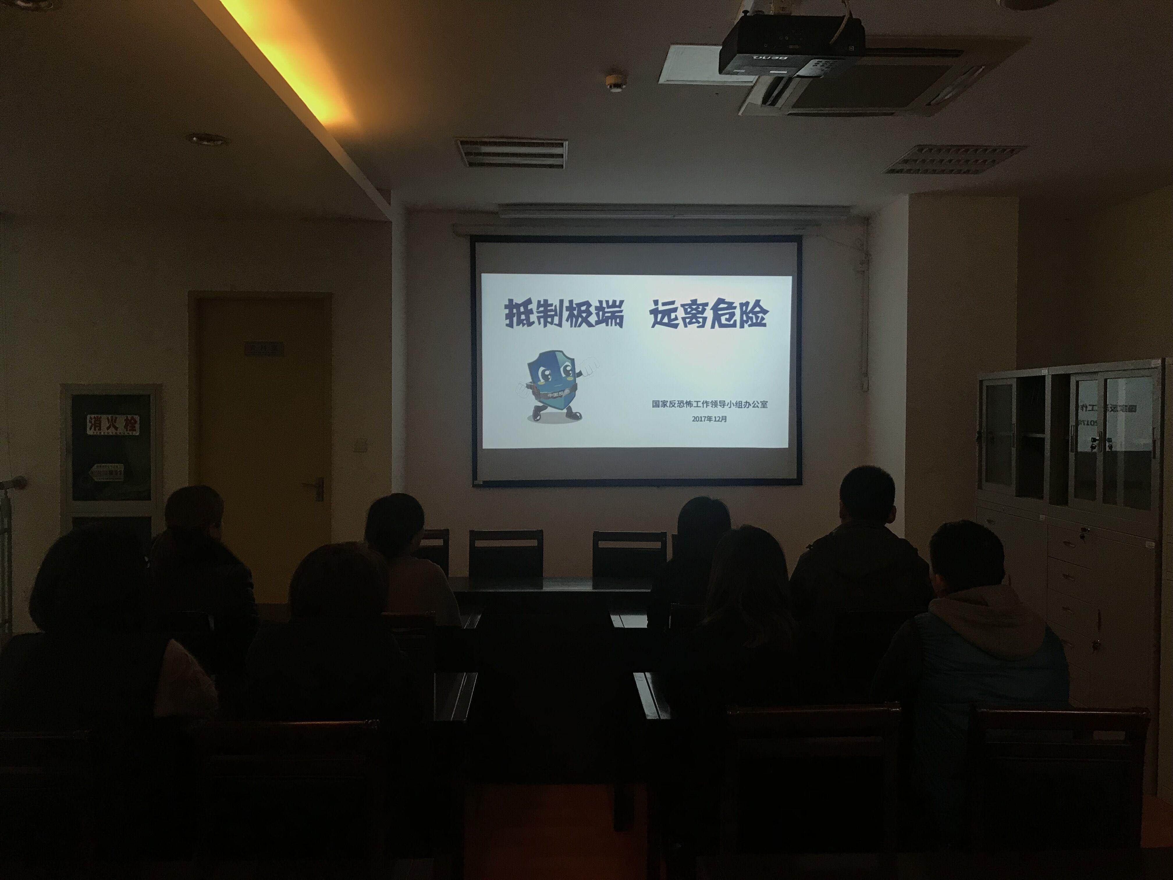 3叶荷u53f6荷社区举行反恐普法宣传活动.jpg图片